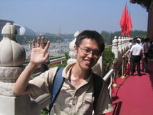 Yiping Chen